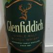 Glenfiddich 12年を飲んでいる。