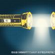 """極低温の実験条件下で、量子もつれによる""""光子-光子""""相互作用による「新しい光の形態」を創出!"""