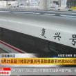 大丈夫か?中国の京滬高速鉄道、09月21日から時速350キロ運転。
