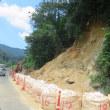 大雨の影響で至る所で通行止めや工事箇所がありました