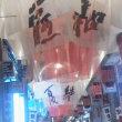 札幌まちなか探検隊  お気に入りの景色  7,8月の札幌は夏の恒例祭り満載!