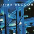 Monolake - Cinemascope [ 2001,Germany ]