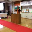 関西初!インド式教育システムのインターナショナルスクール開校。