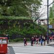 4月22日(日)  雨あがり 一駅歩き 市谷~四谷