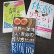 私の買う本