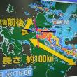 九州北部豪雨を考える