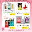 ドレスショップ合同販売会  4月20日(土)