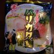 福岡の味「バリカタ麺」