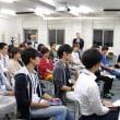 5月22日に立教大学でデール・カーネギー研修を開催