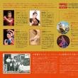 『Natya Lahari vol.3』アジャンタ創業60周年記念インド舞踊公演 7/9(日)@カスケードホール!