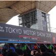 東京モーターショーに行ってきました。