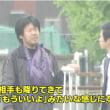 """★東名夫婦死亡で""""無理やり止めた""""男逮捕"""