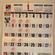 1月のカレンダーです。(*^_^*)