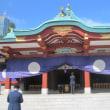 国会議事堂と日枝神社