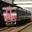 JR西日本 撮影日2006年02月25日 キハ47+キハ40 富山駅にて