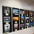 屋台会館にて展示「直江津の魅力写真コンテスト入賞作品」