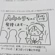 関西コミティア51