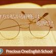 英語スクールには何校も通った でも 「英語話せるよ」 というところまで行かなかったあなたに朗報