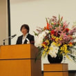 第49回東北農村青年会議宮城大会が開催されました