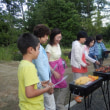 English Camp report
