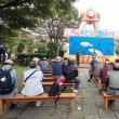 東京での3回の講演・報告を終えて帰沖。豊見城市長選挙勝利の知らせに東京でも大歓声