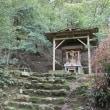 神峯山寺 その2  2018.02.15