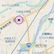 米軍のUFO・TR3-B爆撃機左翼の根城直撃!!高槻城の地下施設を攻撃!!