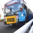 第52回青梅マラソン大会ボランティア車両係!