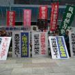 第29次 株式会社明治本社(京橋エドグラン)座り込み継続を実施しました 3月19日