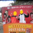 苦しみまくった今年の新潟シティマラソン(4;最終)~高橋尚子さんの引き上げる魔力、恐るべし!~