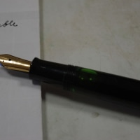 ペリカンインク4001