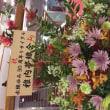 水織ゆみさん30周年記念リサイタル