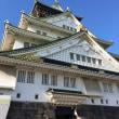 大阪城を眺めて。