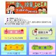 小学校 楽しい授業のひと工夫/京都府総合教育センター