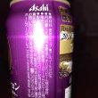 オリオンビールの琉球セッション🍺✨