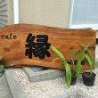 cafe 縁 ENISHI