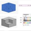 グリット線で立方体