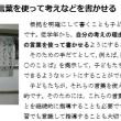 『国語授業づくりハンドブック』大阪府教育センター