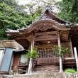 急峻な山に勇壮な八幡神社ーぷぶふの日③
