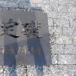 植田正治写真美術館 ① 外観  2017.07.15 「309」
