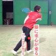 ■フィジカル ふくらはぎや膝の痛みの原因は?(ストローク時)  〜才能がない人でも上達できるテニスブログ〜