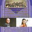11/1(水)N響コンサート/服部百音を招いて井上道義が振るチャイコフスキーのVn協奏曲とサン=サーンスの「オルガン付き」