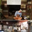 「柴又界隈撮影会」は「寅さん記念館」と「山田洋次ミュージアム」にも行きますよ。