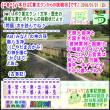 (文学・歴史)[古事記]通算302回【算太クンからの挑戦状・2018】