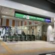 変わりゆく長野駅、松本駅