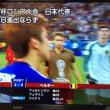 日本vsベルギー‼️