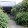 鎌倉「宝戒寺」 萩 2017.9.15