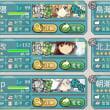 E-6[マルタ島沖海戦]攻略完了