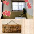 DIY!!洗面所の壁紙