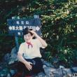 日本三百名山回顧、山形福島県境、№56吾妻山、№57一切経山